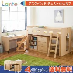 システムベッド システムデスクベッド ベッド デスク システムデスク システムベッド 木製 子