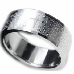 リング 指輪 メンズ アクセ アクセサリー クロス シルバー ブラック 聖書 刻印 送料無料