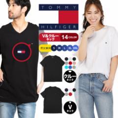 【メール便】トミー ヒルフィガー TOMMY HIFIGER Tシャツ・カットソー メンズ アパレル コットン100% シンプル ロゴ ロゴ ワンポイント