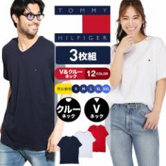 【3枚セット 1枚当たり1,980円】トミー ヒルフィガー TOMMY HIFIGER Tシャツ・カットソー メンズ アパレル コットン100% シンプル ロゴ