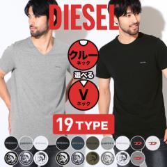 【メール便】ディーゼル DIESE Tシャツ・カットソー メンズ アパレル ブレイブマン おしゃれ かっこいい ロゴ ワンポイント 人物 ブラン
