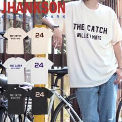ジャンクソン JHANKSON Tシャツ・カットソー メンズ アパレル おしゃれ かっこいい 綿 野球 ベースボール スポーツ ロゴ ワンポイント ブ
