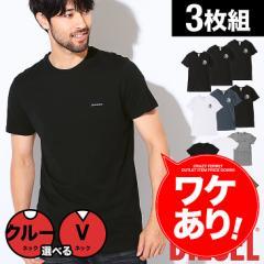 ワケあり!【3枚セット】DIESEL/ディーゼル Tシャツ メンズ 半袖 Essentials クルーネック Uネック トップス 無地 ワンポイント 福袋 ア