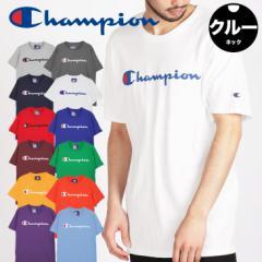 Champion チャンピオン クルーネック 半袖 Tシャツ メンズ レディース トップス CLASSIC GRAPHIC かっこいい おしゃれ 綿100 ブランド 男
