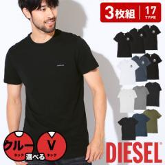 【3枚セット】DIESEL ディーゼル クルーネック 半袖 Tシャツ メンズ Essentials かっこいい 綿 3枚組 ブランド ロゴ 綿 男性 プレゼント