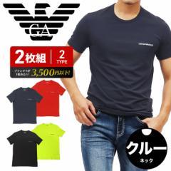 【2枚セット】エンポリオ アルマーニ EMPORIO ARMANI Tシャツ・カットソー メンズ アパレル 綿 かっこいい おしゃれ 高級 ハイブランド