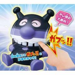 アンパンマン おもちゃ 玩具 ガブガブばいきんまん ハラハラドキドキゲーム 3歳 4歳 知育玩具