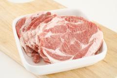 ラムショルダー スライス  500g ニュージランド産 仔羊肩肉スライス バラ凍結 犬 生肉