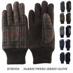 ハリスツイード 男性 手袋 スマホ タッチパネル 自転車 グローブ 防寒 メンズグローブ バイクグローブ 通勤 通学 ブランド