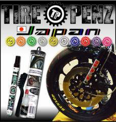 タイヤペンズ キット 10ml TIRE PENZ タイヤゴム専用ペイントマーカー タイヤペン
