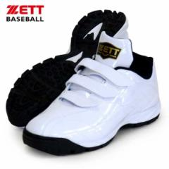 ZETT(ゼット) トレーニングシューズ アップシューズ ラフィエット限定モデル BSR8017G(1111)ホワイト×ホワイト