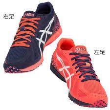 アシックス ASICS/SORTIEMAGIC RP 4 TENKA/ソーティマジック RP 4 テンカ/1013A012 700/マラソンシューズ