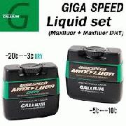 GIGA SPEED Maxfluor&Maxfluor Set GS4009 特別商品!!限定販売