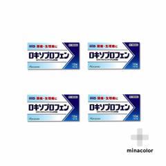 【第1類医薬品】 ロキソプロフェン錠「クニヒロ」12錠 ×4個 ロキソニンと同成分 痛み止め 市販薬 ジェネリック 送料無料
