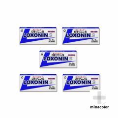 【第1類医薬品】 ロキソニンS 12錠 ×5個 処方薬と同じ成分 痛み止め 市販薬 歯痛 虫歯の痛みにもよく効く 送料無料