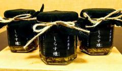 遠州灘産 しらす干しの燻製のオリーブオイル漬け しらす燻小瓶3本セット 送料込