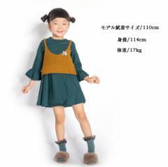 韓国子ども服 秋着 女の子 ワンピセット 七分袖 2点セット 子供服 ニット ベスト+ワンピース お嬢様風 100/110/120/130/140cm