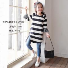 ワンピース 女の子 七分袖 韓国子ども服 秋着 ロングTシャツ 可愛い ボーダー柄 トップス お嬢様風 お出かけ 普段着 海外旅行 遠足