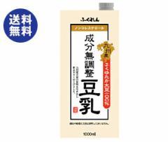 【送料無料】ふくれん 九州産ふくゆたか大豆 成分無調整豆乳 1000ml紙パック×12(6×2)本入