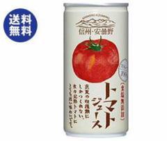 【送料無料】ゴールドパック 信州・安曇野 トマトジュース(食塩無添加) 190g缶×30本入