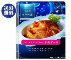 【送料無料・2ケースセット】日清フーズ 青の洞窟 イタリア産完熟トマト果肉のポモドーロ 140g×10箱入×(2ケース)