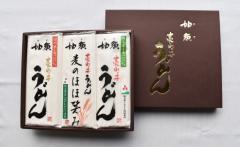 【埼玉県ふるさと認証食品第1号】加須 売れっ子うどんの詰合わせ こだわり抜いた小麦粉だから安心、美味しい!!贈り物や食べ比べに最