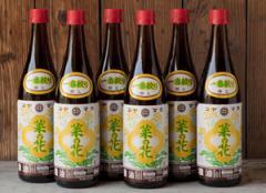 【ギフトにも最適】【送料無料】コヤマダ(小山田産業)の菜種(なたね)油720ml瓶6本詰め合わせ(箱入)完全無添加・無農薬、100%国産