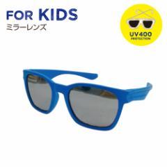 【SPICE】SFKY1725 UVカットキッズファッショングラス(MIRROR)BLUE ※4歳〜