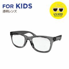 【SPICE】SFKY1713 UVカットキッズファッショングラス(CLEAR)SQUARE BLACK ※4歳〜