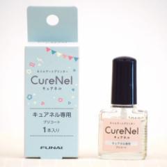 CureNel FBN-A002 キュアネル専用プリコート