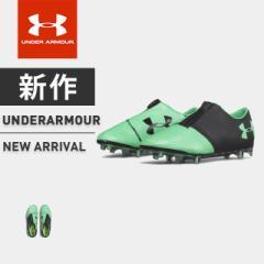 アンダーアーマー メンズ サッカースパイク シューズ 靴 UA スポットライトFG 1289531  送料無料