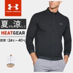 アンダーアーマー メンズ ジャケット ジップアップ 長袖 UA プレイオフフルジップ ヒートギア ルーズ ゴルフ サッカ  送料無料