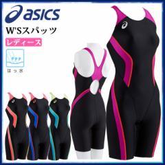 アシックス レディース 競泳 練習水着 WSスパッツ 2162A008 asics スイムウエア 水泳 トレーニング プラクテ