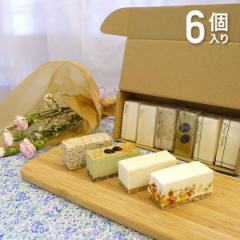 ケーキ チーズケーキ お取り寄せ お菓子 白砂糖不使用チーズケーキ お試し4種食べ比べセット 春 [6個入り]母の日 ギフト
