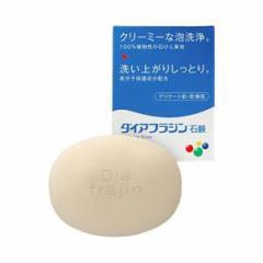 ダイアフラジン石鹸 75g
