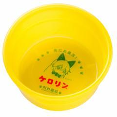 けものフレンズ&ケロリン桶(ギンギツネ)