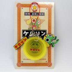 ☆ケロロ☆×ケロリン ラバーマスコット付1/6桶ストラップ