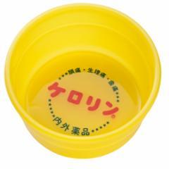 ケロリン桶A型(関東版)