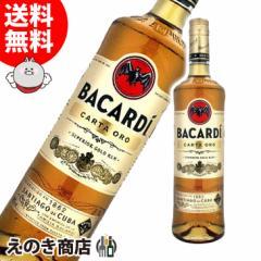 【送料無料】バカルディ ゴールド 750ml ラム 40度 正規品