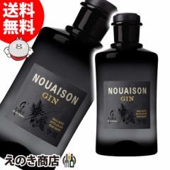 【送料無料】ジーヴァイン ジン  ノエゾン 700ml ジン 43.9度 正規品