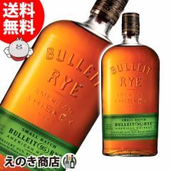 【送料無料】ブレット ライ 700ml アメリカンウイスキー 45度 並行輸入品