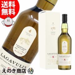 【送料無料】ラガヴーリン 8年 700ml シングルモルト スコッチ ウイスキー 48度 箱入