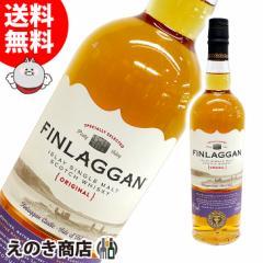 【送料無料】フィンラガン オリジナル ピーティー 700ml シングルモルト スコッチ ウイスキー 40度 並行輸入品 新ラベル