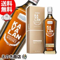 【送料無料】カバラン ディスティラリーセレクト 700ml シングルモルト ウイスキー 40度