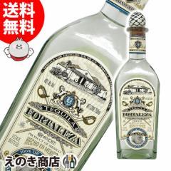 【送料無料】フォルタレサ ブランコ 750ml テキーラ 40度 正規品