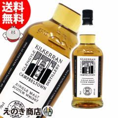 【送料無料】キルケラン 12年 700ml シングルモルト スコッチ ウイスキー 46度 正規品