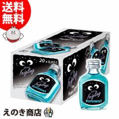 【送料無料】クライナーファイグリング M ペパーミント 20ml×20本 小瓶 リキュール お酒 15度 正規品