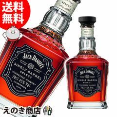 【送料無料】ジャックダニエル シングルバレル 700ml テネシー アメリカンウイスキー 45度 並行輸入品