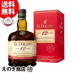 【送料無料】エルドラド デメララ 12年 700ml ラム 40度 並行輸入品