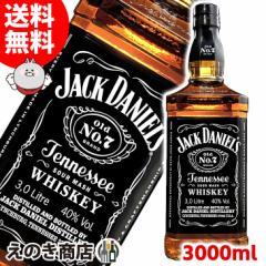 【送料無料】大容量ジャックダニエル ブラック オールド No.7 3000ml(3L) アメリカンウイスキー 40度 正規品 ビッグ 徳用・得用